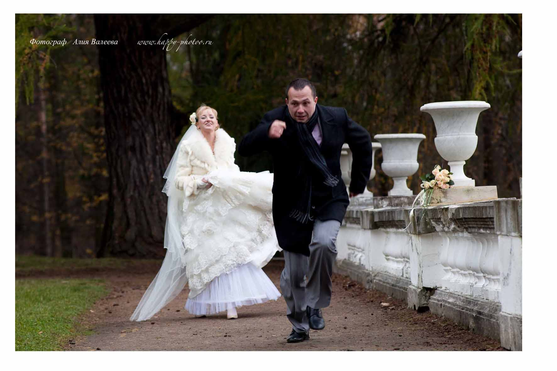 Свадьба в октябре свадьба в октябре